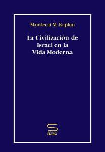 La civilización de Israel en la vida moderna