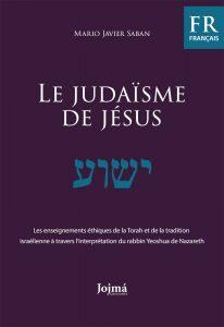 Le-judaisme-de-jesus_Mario-Saban