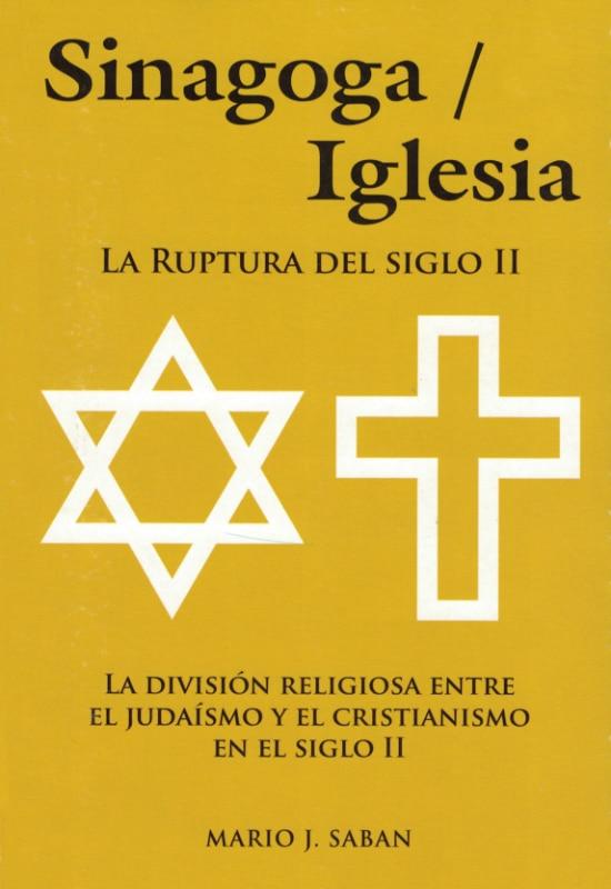 Sinagoga/Iglesia, la ruptura del siglo II, de Mario Sabán